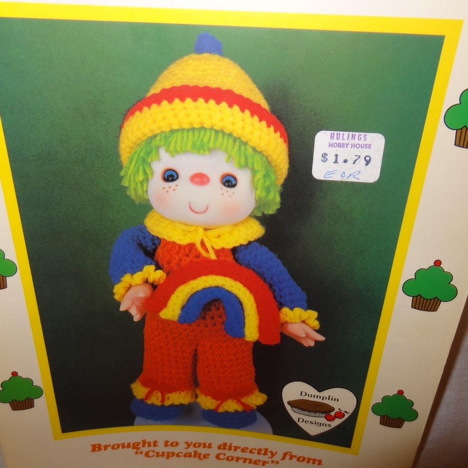Rainbow Slush Doll Pattern Cupcake Corner And 50 Similar Items