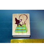 Rubber Stamps - Dog in Purse (New) - $5.00