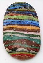 Rainbow Cal Silica Cabochon 99 - $7.90