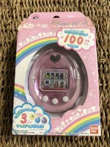 Tamagotchi Home de Tamagotchi Station Pink BANDAI 2010 From Japan - $108.89