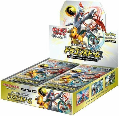 JAPANESE Pokemon Champion Road SM6b + Dragon Storm SM6a Booster Boxes Sun & Moon