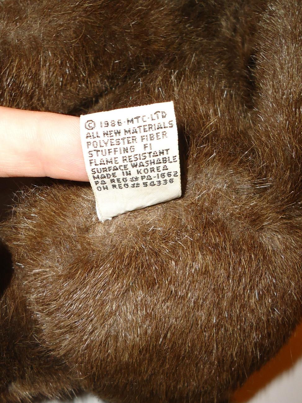 Manhattan Toy Dark Brown Puppy Dog Plush Stuffed Animal Toy VTG