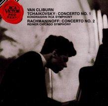 Van Cliburn Tchaikovsky Concerto No 1 Rachmanin... - $5.00
