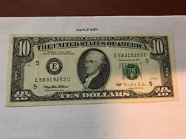 United States Hamilton $10 uncirc. banknote 1995 #1  - $29.95