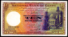 """EGYPT P23c 1951 """"MOSQUE OF SULTAN"""" 10 EGYPTIAN POUND in VERY FINE! PYRAMID - $695.00"""