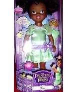 Disney Princess and Frog Tiana Doll 14 Inches Crown Hairbrush NEW  - $29.99