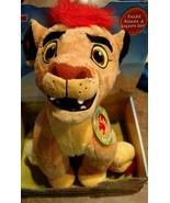 NIB Walt Disney Lion Guard Talking Kion Talks Roars Lights Up Free FAST ... - $39.95