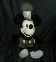 "18"" LARGE DISNEY STEAMBOAT WILLIE GREY MICKEY MOUSE STUFFED ANIMAL PLUSH... - $44.88"