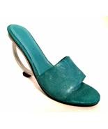 Raine Just The Right Shoe Geometrika 25029 Miniature Retired 1999 - $24.74