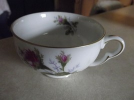 Japan Bella Rosa cup 1 available - $4.75