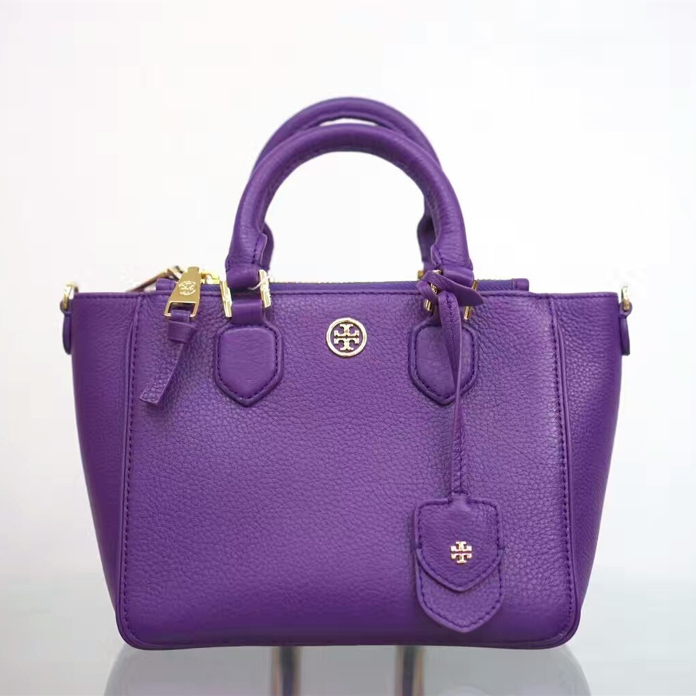 4626035d375 Mmexport1491400576948. Mmexport1491400576948. Previous. NWT Tory Burch  Robinson Mini Pebbled Square Tote