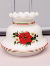 6 inch Quoizel white milk glass Christmas poinsettia hurricane lamp shade - $57.00