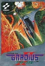 Super Famicom GRADIUS II 2 KONAMI Nintendo Video Game 1988 Japan - $1,532.45