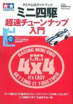 Tamiya Official Guide Book Mini 4WD Ultra-fast Tune-up Manual Japan - $40.11