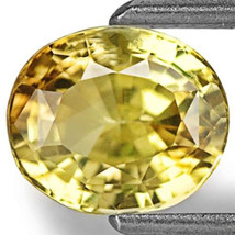 SRI LANKA Chrysoberyl 1.69 Cts Natural Untreated Vivid Yellowish Green Oval - $211.00