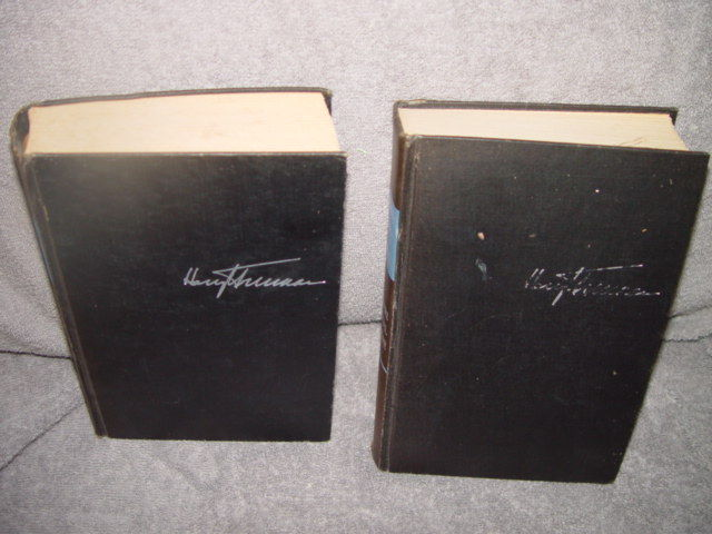 Primary image for Memoirs vol.1 by Harry S. Truman 1955 Years of Decisions & Years of Trail & Hope