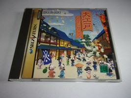 Edo City Renaissance - Pack In Soft 1997 - SEGA Saturn NTSC-J - $12.28