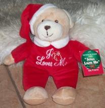 "stuffed animal Christmas bear nwt sings ""jesus loves me"" - $8.94"