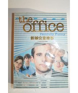 The Office - Season Two DVD Chinesse Version English Subtitles - $18.50
