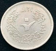 20 piastras 1992 Egypt - $9.00