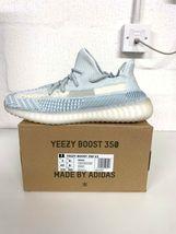 Adidas Yeezy 350 Boost Cloud FW3043 8.5 UK 9 US white zebra bred 700 image 3