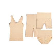 Yummie Seamless Wardrobe Essentials 4-piece in Almond, M/L (607701) - $44.54