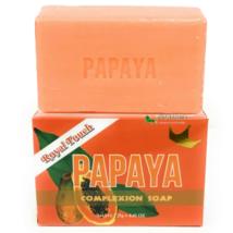 Papaya Soap 125 g | Original Herbal Skin Complexion Bar - $6.76+