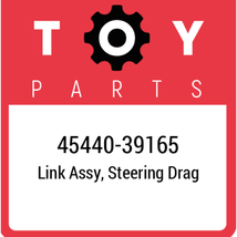 45440-39165 Toyota Steering Drag Link, New Genuine OEM Part - $114.19