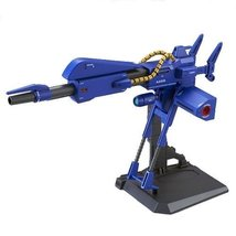HGUC 1/144 Mega Bazooka Launcher - $55.39