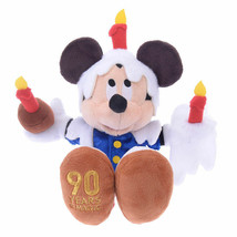 Disney Store Japan 90th 1942 Mickey's Birthday Party Plush New with Tags - $24.25