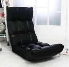 Floor Chair Japanese Style Legless Seat Zaisu Tatami Recliner - $299.00