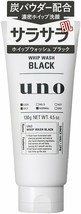 From Japan Cleansing Foam Face Wash Uno Whip Wash Scrub Shiseido - $11.88
