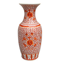 "Beautiful Orange And White Porcelain Vase Twisted Lotus 23"" - $296.99"