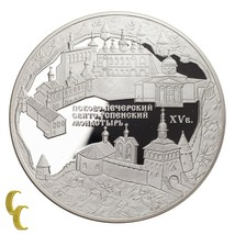 2007 Sterling Silver 925 Russia 25 Rubles Commemorative Medal - $345.88