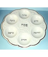 "Lenox Judaic Blessings Passover Seder Plate 13.5"" Scalloped Edge Gold Tr... - $298.90"