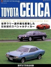 Toyota Celica Neo Historic Archives 2000GT TA64 A60 ST165 T200 WRC Japan Book - $49.82
