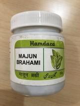 BACOPA MONNIERI EXTRACT majun brahami  for insanity and memory enhancer ... - $13.31