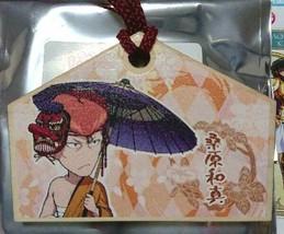 Yu Yu Hakusho Wooden Charm Strap Ema Koenma Fortune JF2019 Yoshihiro Togashi F//S