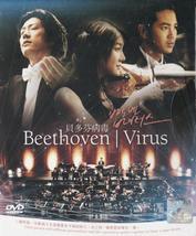 Korean Drama DVD Beethoven Virus (2008) English Subtitle Free Shipping R... - $34.50