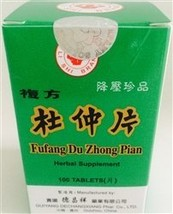 Fufang Du Zhong Pian - $14.84