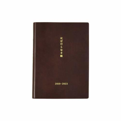 Primary image for Hobonichi Techo GNT1901N001PT 5 Years Notebook Diary A6 Size 2019-2023 FREE Ship
