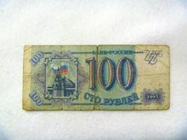 Russia 100 ruble 1993 bankote - $2.99