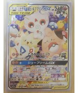 Togepi & Cleffa & Igglybuff GX SR Pokemon Card Japanese 186/173 SM12a MINT - $16.82