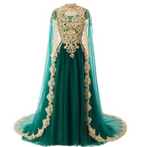 Women's Tulle Green Prom Dresses Long with Gold Lace Formal Evening Gown Cheap - $159.00