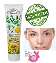 Green Pharmacy Cream for Skin and Hands, Face Bleaching Lightening Effect - $7.69