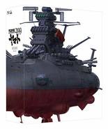 Space Battleship Yamato 2199 Blu-ray Box First Limited Edition Japan - $306.62