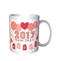 2017 HAPPY NEW YEAR FUNNY NOVELTY NEW  11oz Mug l17 - $10.83