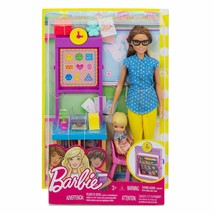 Barbie Quiero Ser Masterpiece Doll Brunette With Accessories Toy Girl New - $213.08