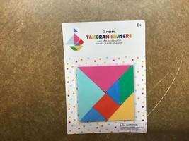Tanagram Eraser - Bullseye's Playground?äó - $7.00