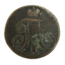 1799Em Russia Copper 2 Kopeks Coin - $26.00